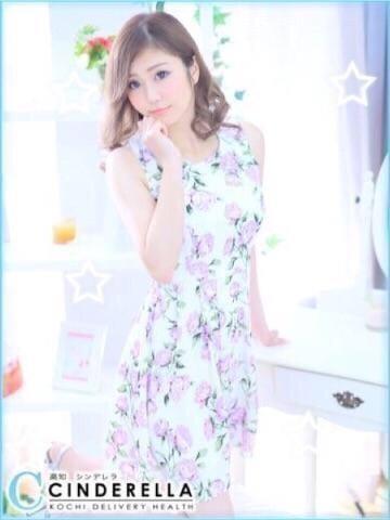 「こんばんは☆」05/17(木) 22:04   ここみの写メ・風俗動画