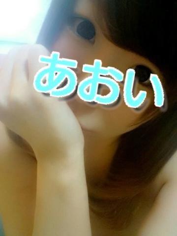 「おやすみなさぃ…*°」05/18(金) 03:12 | 新人/葵(あおい)の写メ・風俗動画
