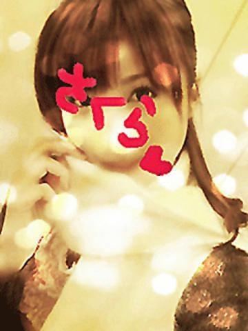「昨日お会いした仲良し様」05/18(金) 14:34 | サクラの写メ・風俗動画