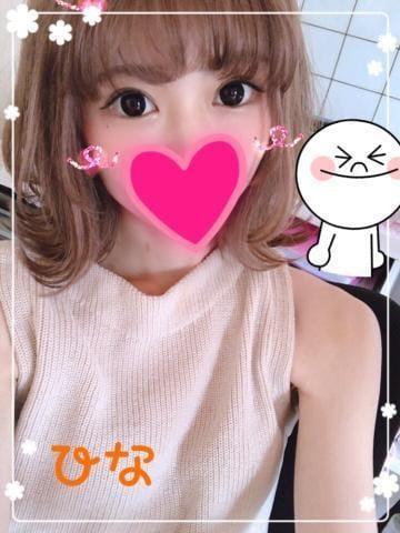 「おはようぅぅ」05/18(金) 17:22   なつみひなの写メ・風俗動画