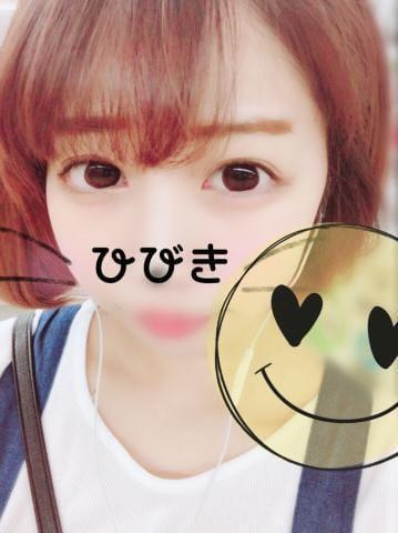 「おんがく?」05/18(金) 18:34 | ひびき 期待度200%美少女の写メ・風俗動画