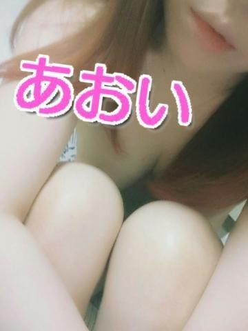 「ビジホのぉにぃさん?」05/18(金) 19:43 | 新人/葵(あおい)の写メ・風俗動画