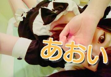 「仲良しぉにぃさん?」05/18(金) 20:40 | 新人/葵(あおい)の写メ・風俗動画