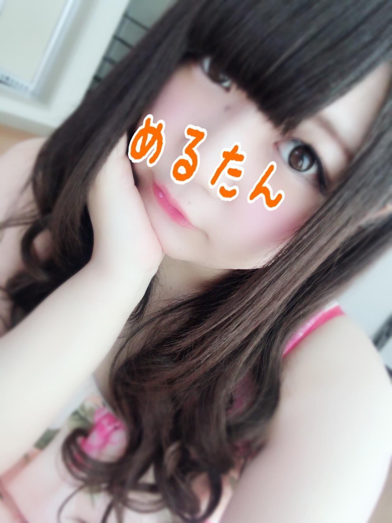 める「全種類っ!!」05/18(金) 20:40   めるの写メ・風俗動画