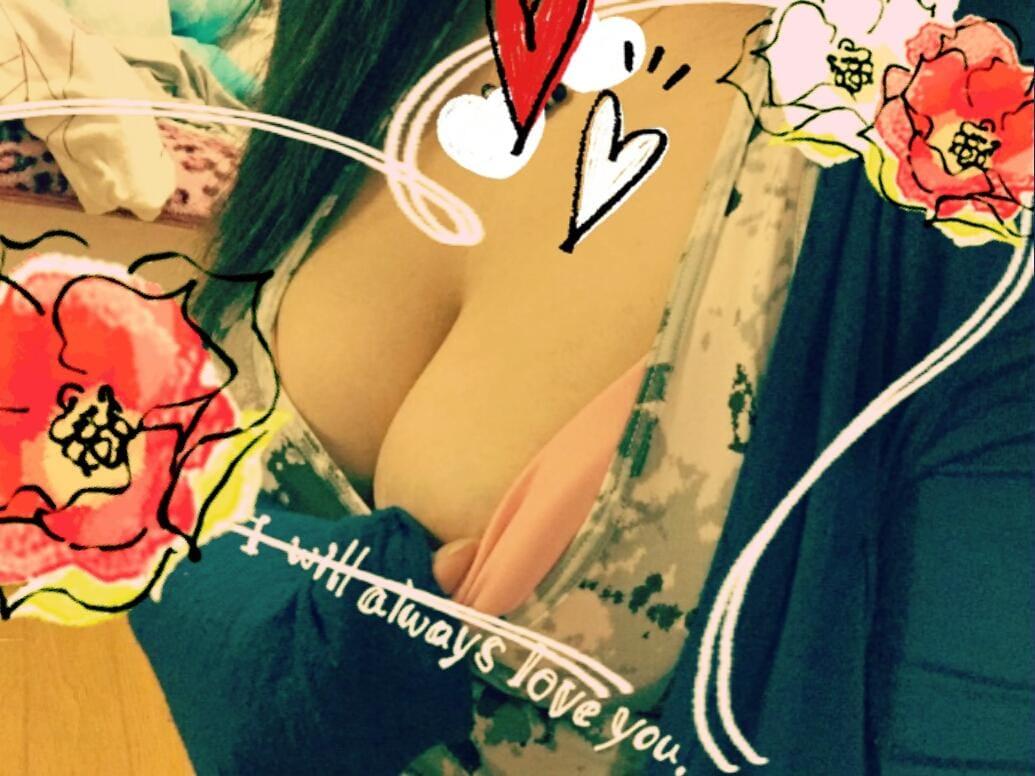 「みこと? 日記」05/18(金) 23:02 | 美琴~ミコトの写メ・風俗動画