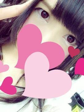 みこと「おれい」05/19(土) 01:35 | みことの写メ・風俗動画