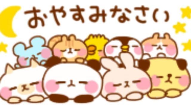 「ねむねむ(っ﹏-) .。o」05/19(土) 05:34 | 桔梗の写メ・風俗動画
