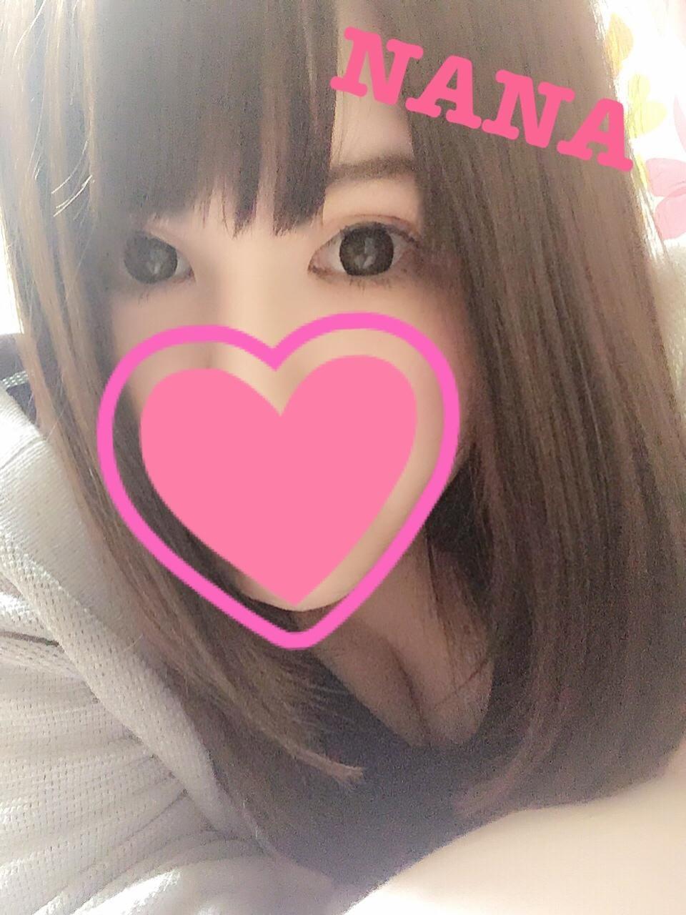 七奈(なな)「なな(*´ω`*)」05/19(土) 11:59 | 七奈(なな)の写メ・風俗動画