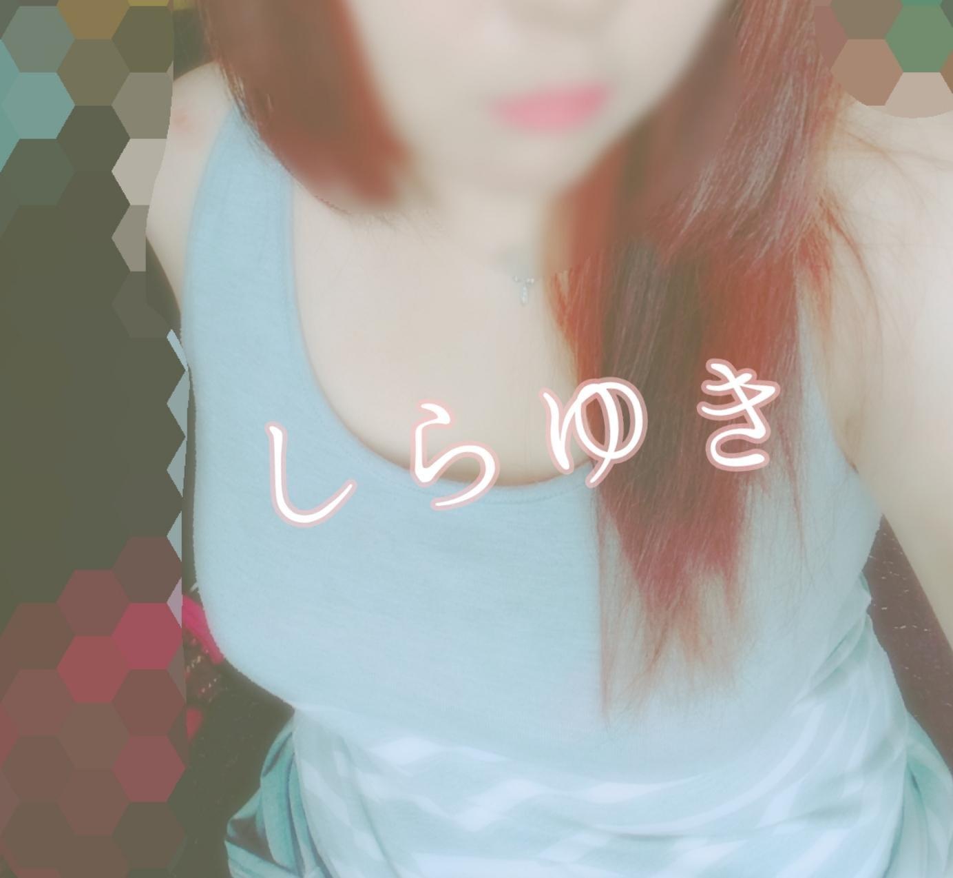 「出勤✋♥」05/19(土) 14:28   しらゆきの写メ・風俗動画