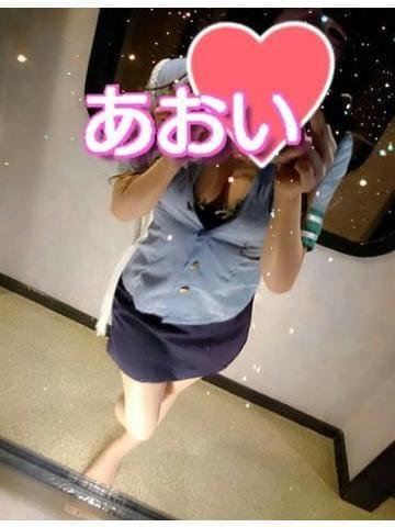 「おはよぉーです(^^♪」05/19(土) 15:44 | 新人/葵(あおい)の写メ・風俗動画
