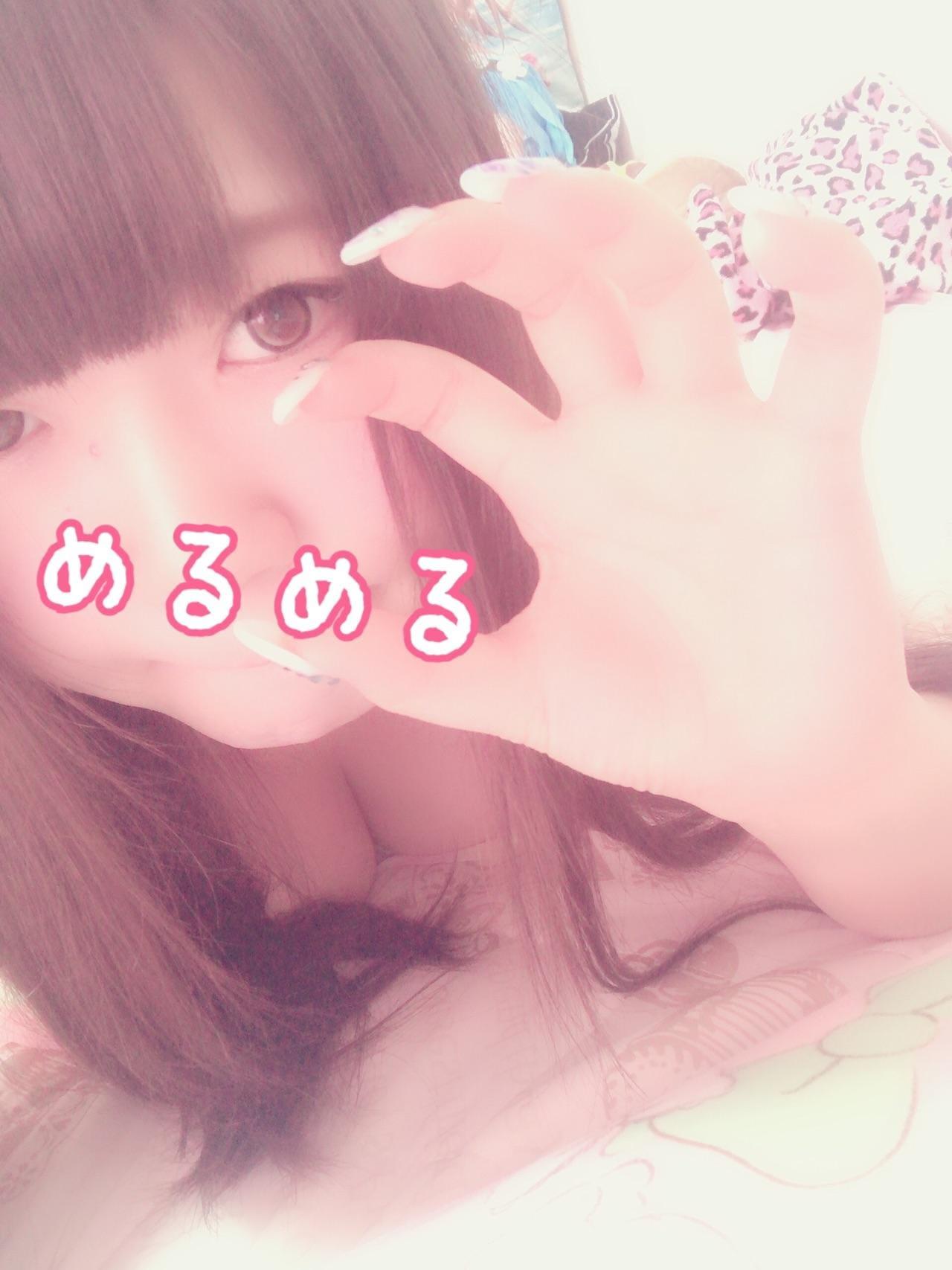 める「〇〇はじめました」05/19(土) 20:33   めるの写メ・風俗動画