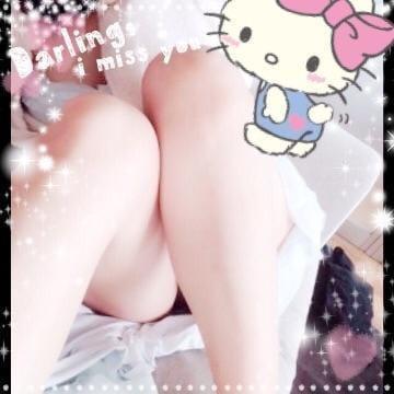 「みはる☆」05/19(土) 23:15   美春~ミハルの写メ・風俗動画