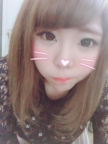 「お礼★」05/20(日) 02:07 | かりんの写メ・風俗動画