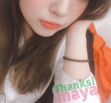 「5/13のお礼♡」05/20(日) 12:46   まあやの写メ・風俗動画