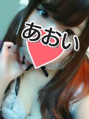 「おはよぉーござぃますっ(^^♪」05/20(日) 13:42 | 新人/葵(あおい)の写メ・風俗動画