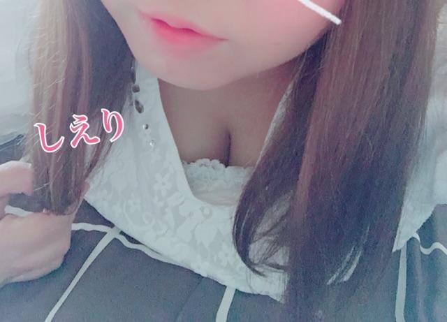 しえり☆爆乳Hカップ☆「こんにちはっ♪」05/20(日) 16:30 | しえり☆爆乳Hカップ☆の写メ・風俗動画