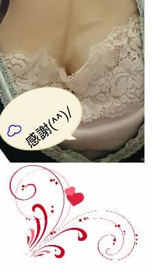 「❤️タイム」05/20(日) 16:38 | りさの写メ・風俗動画