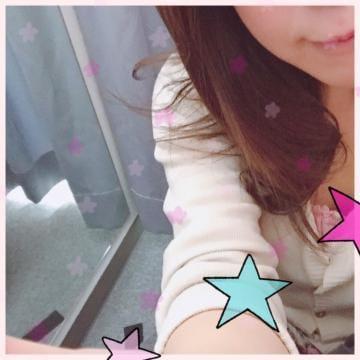 「お礼」05/20(日) 17:08 | 槙野なほの写メ・風俗動画