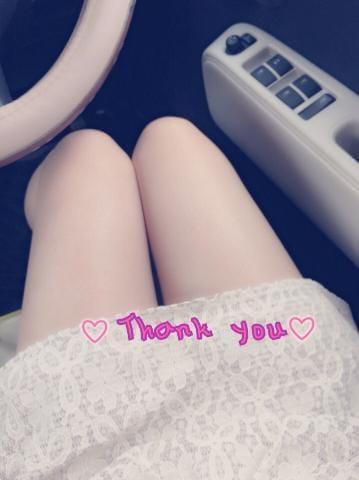 「ありがとうございました★」05/20(日) 18:50   まや☆劇的美少女の写メ・風俗動画