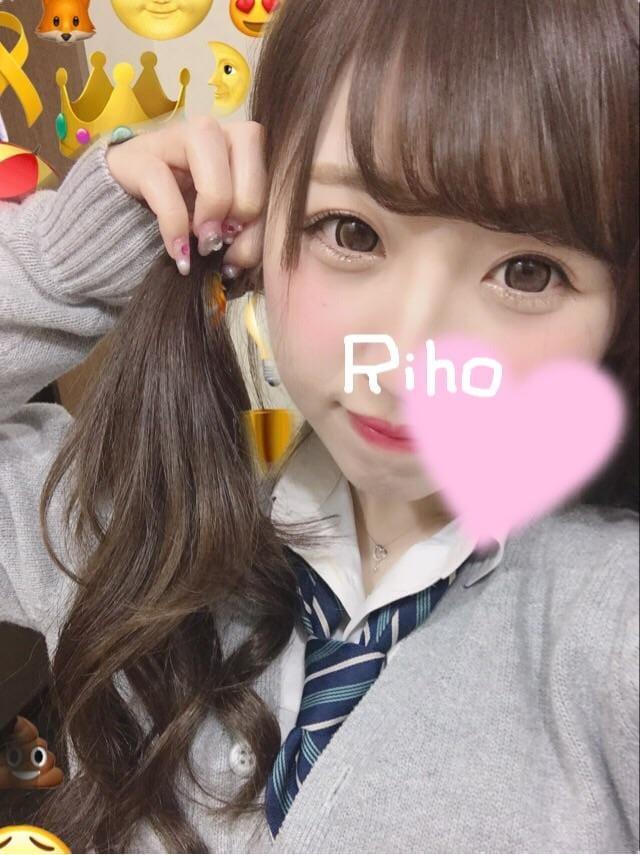 りほ「パンツ♡」05/20(日) 20:15 | りほの写メ・風俗動画