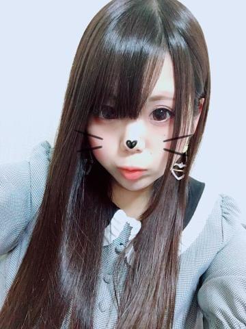 「おれい」05/20(日) 20:31 | かのんの写メ・風俗動画