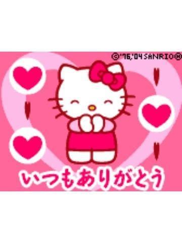 「[見たよ!ありがと♪]:フォトギャラリー」05/20(日) 21:04 | 【新人】まきの写メ・風俗動画
