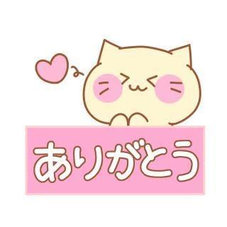 「今日のお礼♡」05/20(日) 21:04 | 【新人】まきの写メ・風俗動画