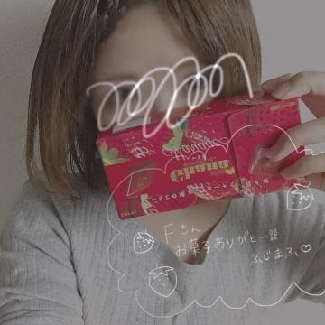 「???」05/20(日) 21:14   藤村 真冬の写メ・風俗動画