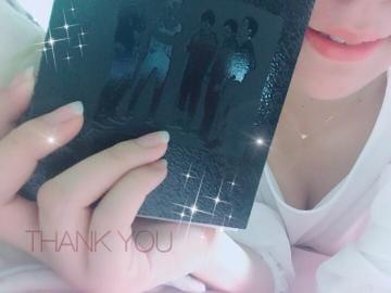 ちの「お礼?」05/20(日) 21:50 | ちのの写メ・風俗動画