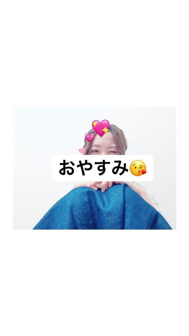 「サクラサクのお兄さんへ」05/20(日) 22:26 | かなみの写メ・風俗動画