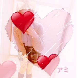 「お礼☆彡.。」05/20(日) 22:30 | アミの写メ・風俗動画