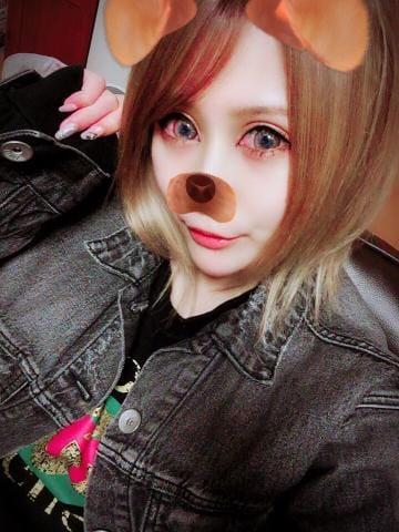 AV女優ネムル「悪夢」05/20(日) 23:25 | AV女優ネムルの写メ・風俗動画