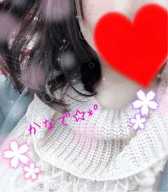 「今日」05/20(日) 23:25 | かなでの写メ・風俗動画