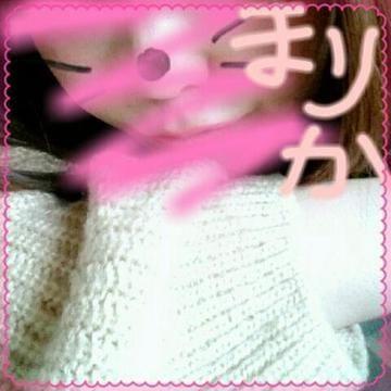 「|。´艸)тндйк уoц♡」05/21(月) 00:54 | 新人☆里美乃 まりかの写メ・風俗動画