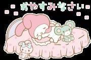 「こんばんは」05/21(月) 01:21 | まいの写メ・風俗動画