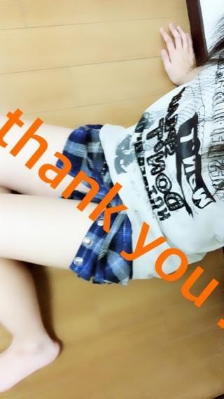 とも「thx☆。.:*・゜」05/21(月) 01:23 | ともの写メ・風俗動画