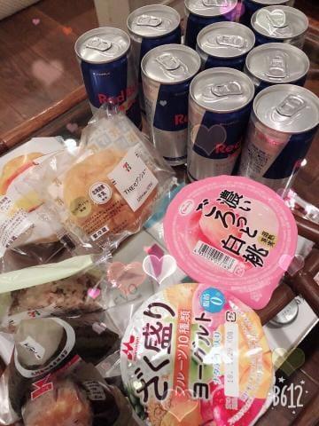 「キャー?」05/21(月) 01:42 | えむ(新人)の写メ・風俗動画