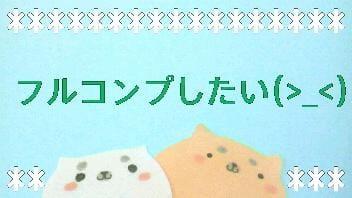 「まだ残っているとこあるかなぁ( ._.)」05/21(月) 01:54   珠希(たまき)の写メ・風俗動画
