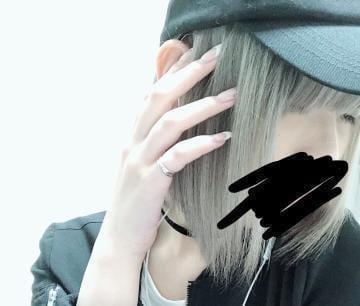 「発表あるー」05/21(月) 02:00   れおなの写メ・風俗動画