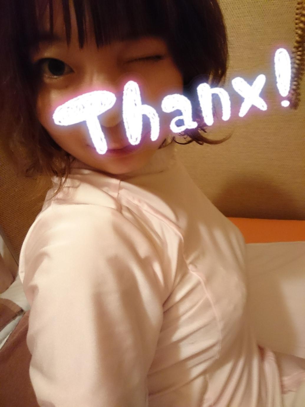 まこと「0520#お礼」05/21(月) 02:11   まことの写メ・風俗動画