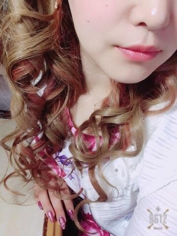 「ありがと?」05/21(月) 04:44 | れいらの写メ・風俗動画