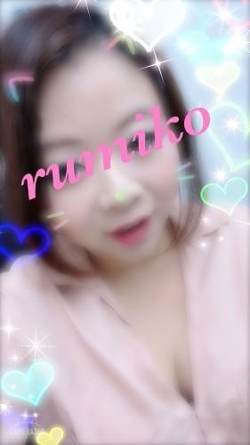 「るみこの〜休日(^0^)♪」05/21(月) 07:00 | るみこの写メ・風俗動画