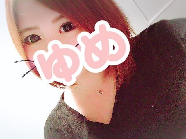 ゆめ「出勤してます♡」05/21(月) 07:35 | ゆめの写メ・風俗動画