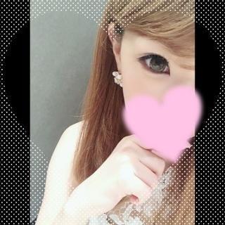 篠原 ほのか「☆://でる」05/21(月) 11:10 | 篠原 ほのかの写メ・風俗動画