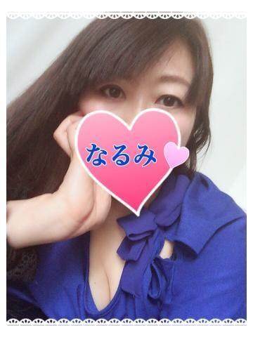 なるみ「ロイヤル?」05/21(月) 11:38   なるみの写メ・風俗動画