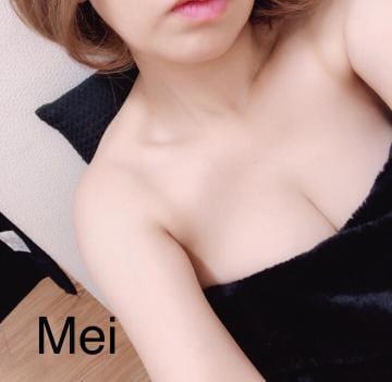 「1時間 早く?」05/21(月) 12:03 | めいの写メ・風俗動画