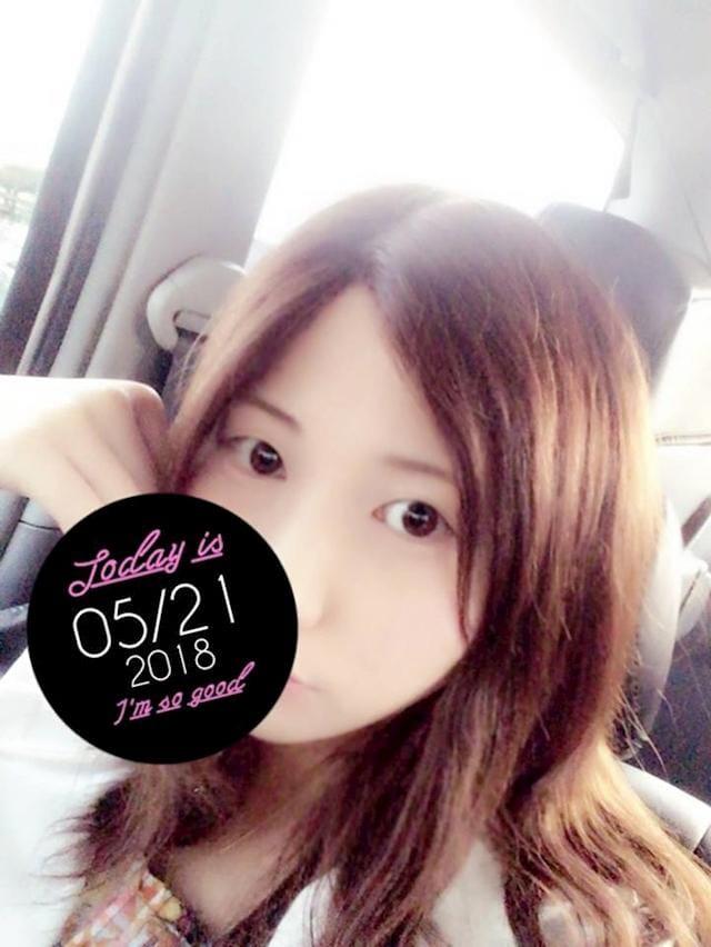 「さつきのブログ」05/21(月) 13:51 | さつきの写メ・風俗動画