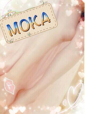 Moka【モカ】「出勤ー♪」05/21(月) 17:14 | Moka【モカ】の写メ・風俗動画