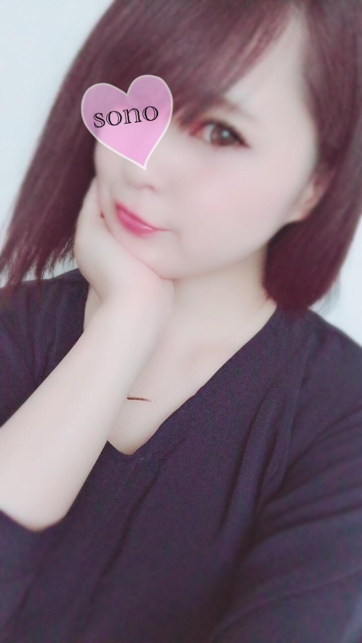 「錦糸町へ ✍︎」05/21(月) 17:55 | 中村そのの写メ・風俗動画