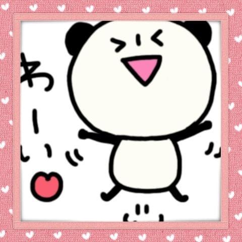 「お礼です♡thank ÿ٥ϋ(*Ü*)♡」05/21(月) 18:07 | 桔梗の写メ・風俗動画